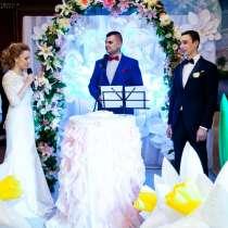 Ведущий, Тамада на свадьбу в Домодедово Ступино Озерах, в Ступино