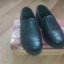 Туфли школьные, в Челябинске