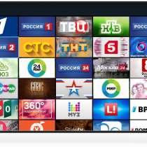 Плейлист IPTV телевидения для смарт приставки TVBox или Smar, в г.Кишинёв