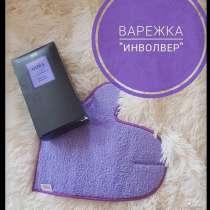Варежка инволвер ультра от Гринвей, в Санкт-Петербурге