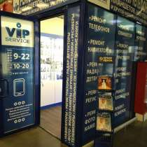 VIP service, в Нижнем Новгороде