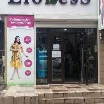 Самом центре города продается бутик, в г.Бишкек