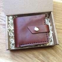 Бумажники и портмоне оптом, в Липецке
