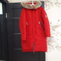 Зимняя куртка, в Уфе