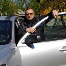 Петр, 50 лет, хочет познакомиться – Мир ПРЕКРАСЕН, в г.Донецк
