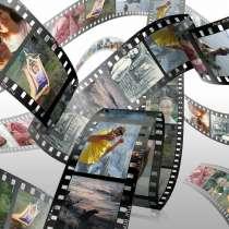 Создание слайд-шоу из фотографий и видеороликов, в Новосибирске