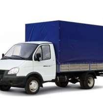 Перевозка грузов переезд грузоперевозки грузчики, в Краснознаменске