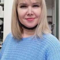 Тоня, 39 лет, хочет пообщаться – Познакомлюсь и встречусь, в г.Днепропетровск