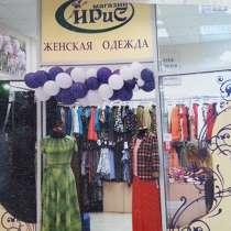 Магазины женской одежды, в Жуковском