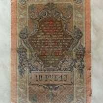 Старые банкноты, купюры, деньги, в г.Минск