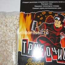 Средство Трубочист профи для чистки трубы дымохода камина, в Москве