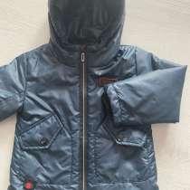 Куртка для мальчика, в Перми
