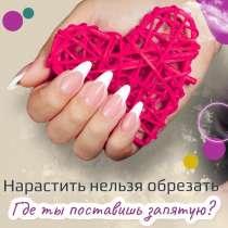 Хочешь стать ПОПУЛЯРНЫМ мастером НОГТЕВОЙ индустрии?, в г.Минск