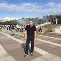 Viktor, 59 лет, хочет пообщаться, в г.Мюнхен