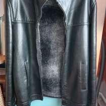 Продам куртку, в г.Зыряновск