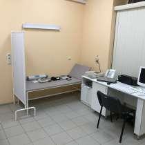 Сдам Гинекологию урологию УЗИ, в Москве