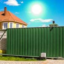 Откатные ворота в Павловском Посаде, в Павловском Посаде