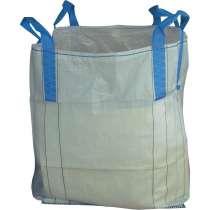 Предлагаем мешки Биг-Бэги (мкр) б/у в отличном состоянии, в Тихорецке