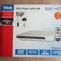 DVD плеер. Модель: VT-4004SR. Новый, в упаковке, в Челябинске
