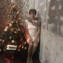Светлана, 49 лет, хочет пообщаться, в Новокузнецке
