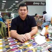 Султан, 38 лет, хочет пообщаться, в Москве