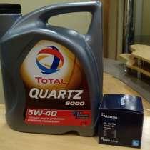 Масло моторное Total Quartz 9000 5W40 4 л + фильтр, в Москве