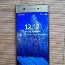 Sony Expria XA1 Plus (G3412), в Москве