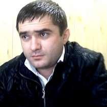 Ищу работу водителя, в г.Баку