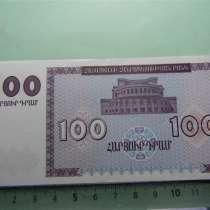 Банкнота. Республика Армения.100 драмов,1993г,UNC,в/з Контур, в г.Ереван