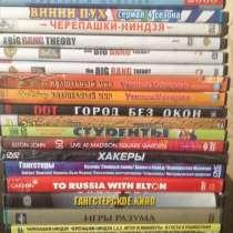 Продаю CD, DVD диски, в Краснодаре