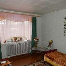 Квартира в черте города!, в Черняховске
