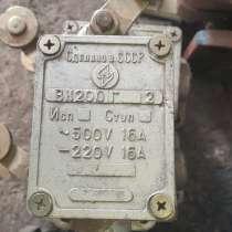Выключатели концевые ВК200 Г 2, в г.Мелитополь