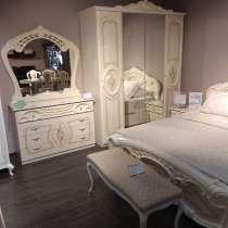 Спальня Роза Беж, в Пятигорске