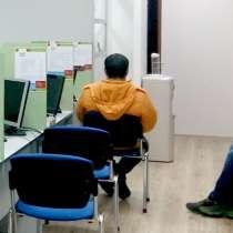 ТутЖдут. Многофункциональный центр помощи мигрантам, в Москве