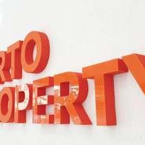 Вывески, Объёмные буквы, Наклейки на стекла, LED, в г.Барселона