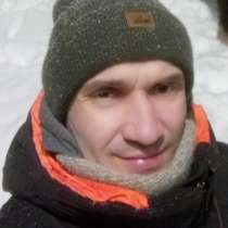 Nikita, 44 года, хочет познакомиться – nikita, 44 года, хочет пообщаться, в Москве