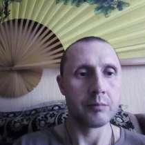 Денис, 40 лет, хочет познакомиться, в г.Киев