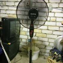 Вентилятор с дистанционным управлением, в Волгограде