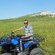 Руслан, 35 лет, хочет пообщаться, в Ростове-на-Дону