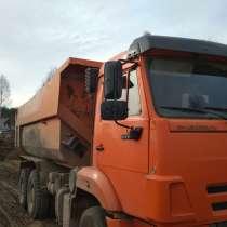 Перевозка сыпучих грузов, в Екатеринбурге