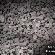 УГОЛЬ марки 3БР, 2БПКО, 2БР, 1БР, 2БОМСШ, 3БПКО, в Новокузнецке