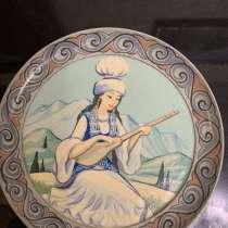 Коллекционная тарелка Киргизии, в Ноябрьске