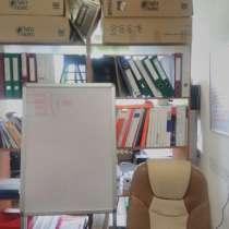 Распродажа остатки офиса, в г.Могилёв