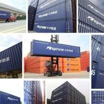 Доставка товаров из Qingdao в Москву, в г.Гуанчжоу