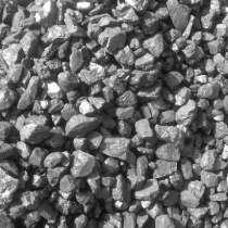 Уголь, в г.Караганда