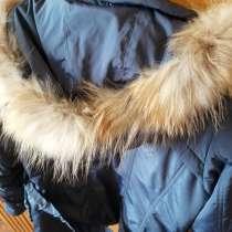 Куртка демисезонная, в Улан-Удэ
