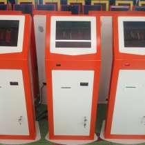 Платежные терминалы, в г.Сухум
