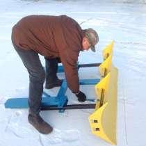 Отвал для уборки снега на твал дляуборки снега на погрузчик, в Москве