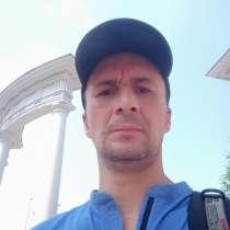 Николай, 39 лет, хочет пообщаться, в г.Алматы