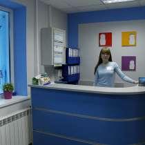 Стоматологический кабинет, в Самаре